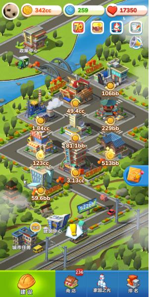 家国梦游戏土地上线与新地图更新详解