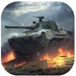 坦克部隊大規模戰爭