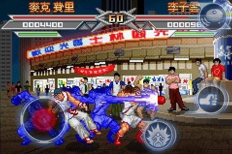 赤拳道游戏