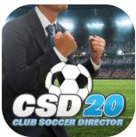 足球俱樂部經理2020