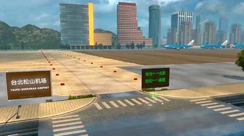中国卡车模拟6最新版