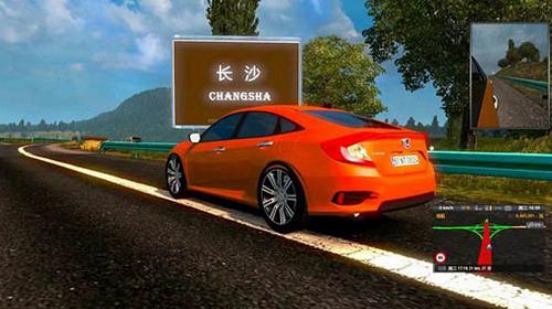 中国卡车模拟6内购破解版