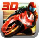 3D暴力摩托狂野飆車