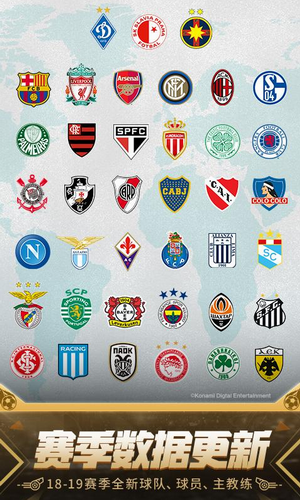 实况足球最新手机版