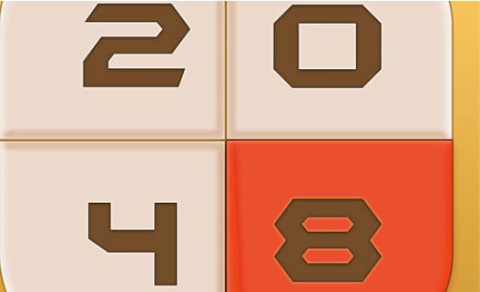 2048高分攻略_2048游戏高分攻略