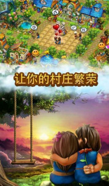 部落族群中文破解版