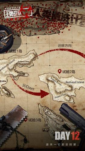 王牌战争文明重启安卓破解版