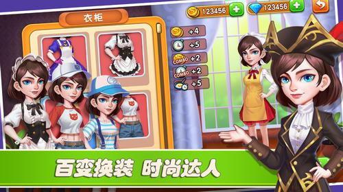 梦幻餐厅2手机版