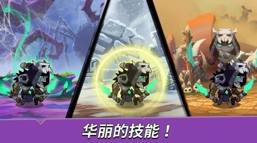 无赖英雄中文版