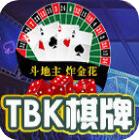 TBK棋牌