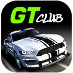 GT极速俱乐部
