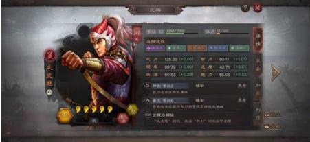 三国志战略版虚弱弓阵容搭配与玩法攻略