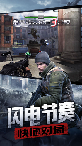 防线狙击手机版