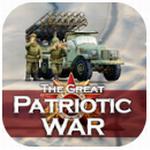 前線偉大的衛國戰爭