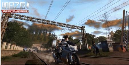 明日之后摩托車獲取方式與使用解析攻略