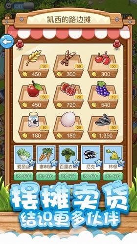 超级幸运农场最新破解版