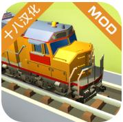 火車大亨模擬器2