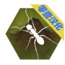 最后的螞蟻