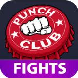 搏擊俱樂部格斗