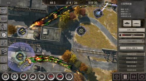 战地防御3极致版