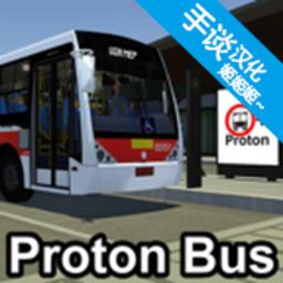 宇通巴士模拟  v22.3汉化版