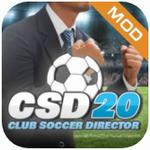 足球俱乐部经理2020