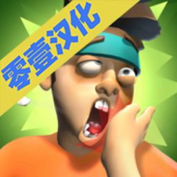 巴掌王  v2.1.4汉化版