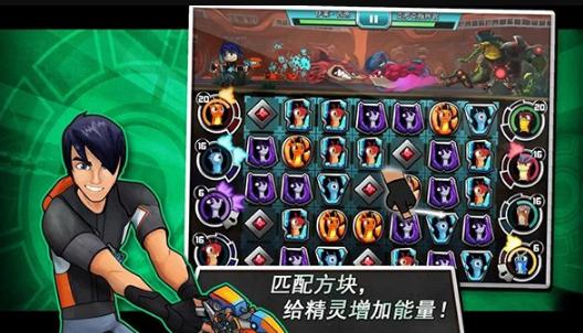 斯拉格精灵一决雌雄2中文破解版