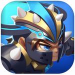 无限英雄  v2.4.0官方版