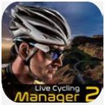 真實自行車隊經理2