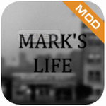 馬克的生活