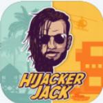 劫機者杰克