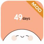 我的49天與細胞