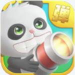熊貓彈彈糖