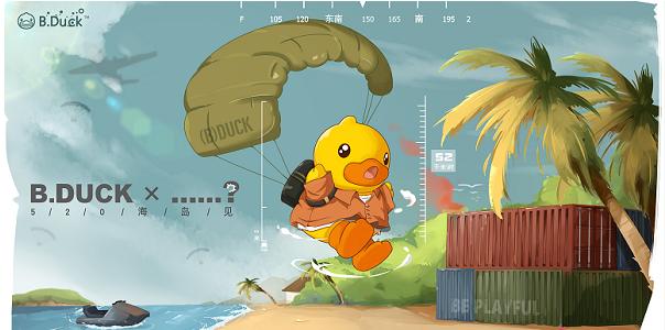 和平精英小黄鸭衣服获得方法教程