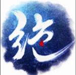 绝世武神  v1.0 内购版