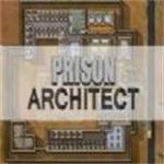 監獄工程師