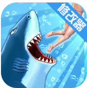 饑餓鯊進化