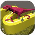 小恐龙大冒险