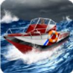 驱动船救助者模拟器
