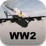二战任务之翼