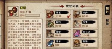 烟雨江湖禅武令如何获取?禅武令获取方法攻略