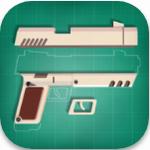枪械制造商3d