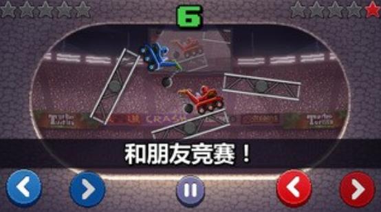 撞头赛车2