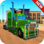 美國卡車模擬器2020