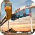 高架列車駕駛模擬器
