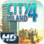 岛屿城市4模拟人生大亨