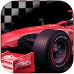 真实方程式赛车模拟