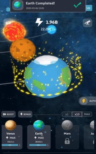 银河系模拟器