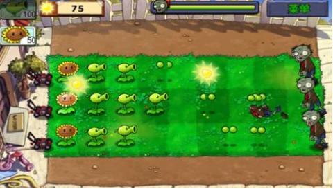 植物大战僵尸原版